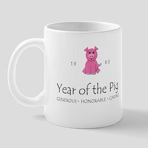 """""""Year of the Pig"""" [1983] Mug"""